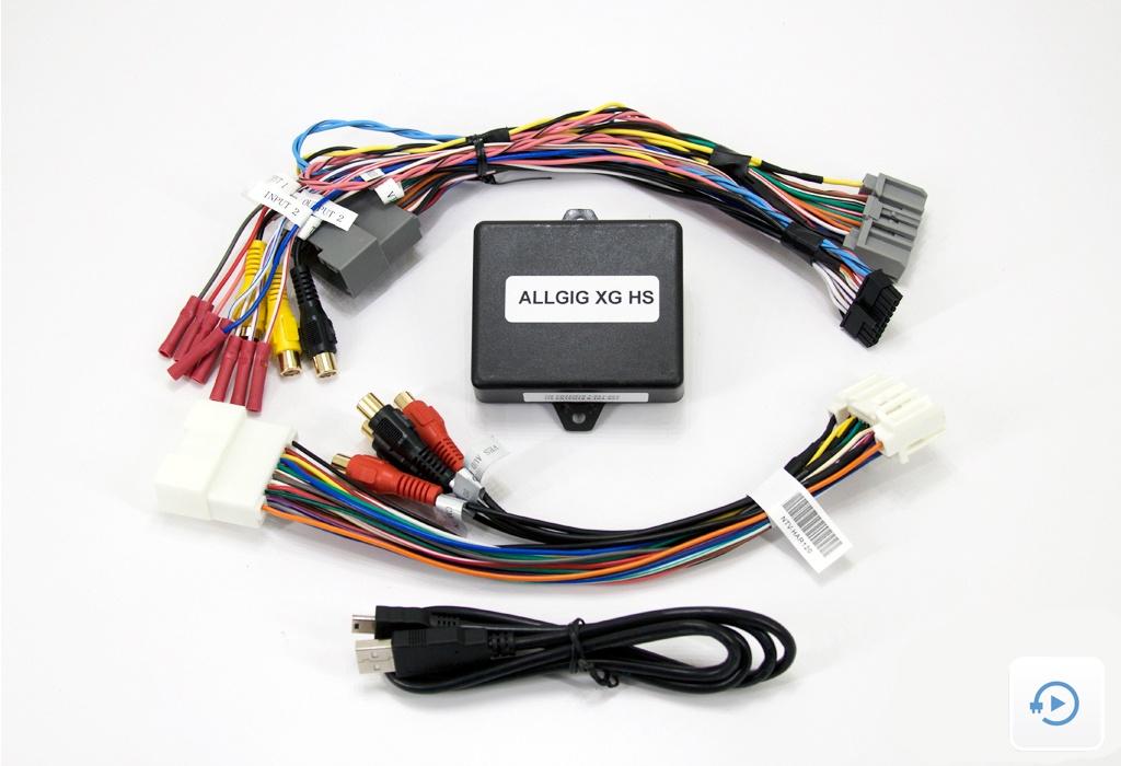 back up camera interface allgig xg hs w av input harness nav tv rh navtv com